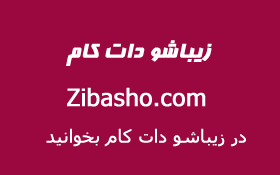 reverselonggraduation finish Optimized آموزش کوتاهی لیر ساده(Layer)